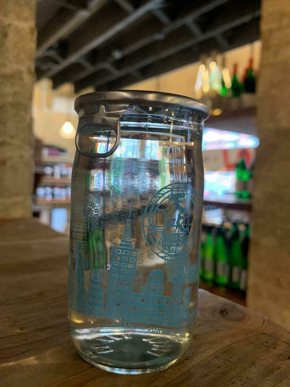Amabuki Sake Cup Himawari - Blue