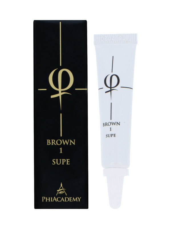 SUPE Pigment Brown 1 5ml - 2pcs