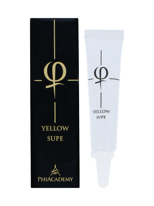 SUPE Pigment Yellow 5ml - 2pcs