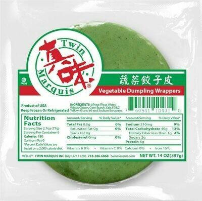 【RBF】真味蔬菜饺子皮, 12 oz/ea