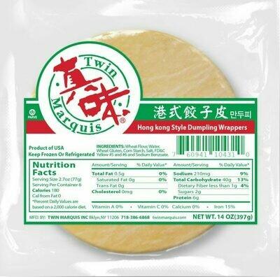【RF】真味 港式水饺皮, 12 oz/ea