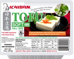 【RBF】SOFT TOFU 日本嫩豆腐14oz