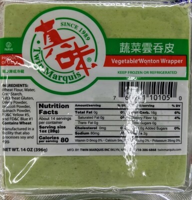 【RF】真味 蔬菜云吞皮 云吞皮 12 oz/ea