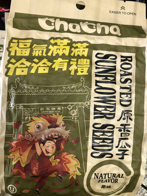 【RBG】Chacha Sunflower Seed Natural Flavor 恰恰 原香瓜子 250g