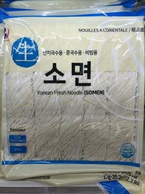 【RBF】Nouilles A l'orientale韩国进口 鲜细面条 龙须面2pound