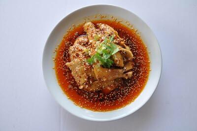 【竹苑】Steamed Chicken with Chili Sauce 口水鸡(仅周四周五)