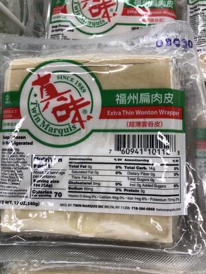 【RBF】真味福州扁肉皮 340g