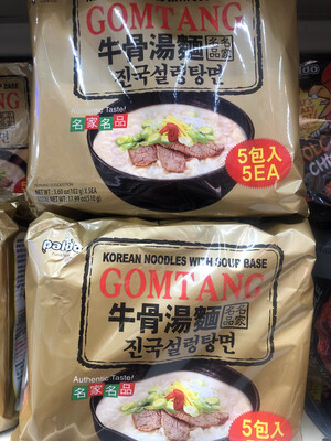 【RBG】Korean Noodles with Soup Base Gomtang 牛骨汤面 5packs/bag  510g