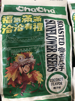 【RBG】Chacha Sunflower Seeds Coconut Flavor 恰恰 椰子味瓜子 250g