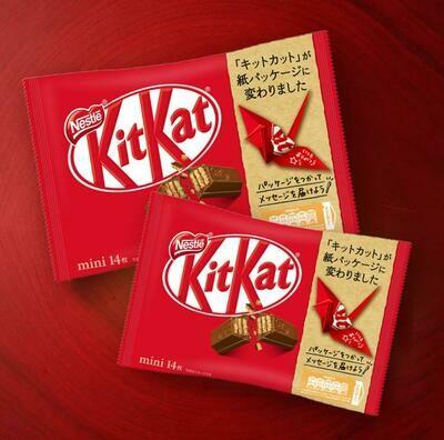 【RBG】Nestle KitKat Chocolate Mini 12pcs 雀巢巧克力威化12枚装