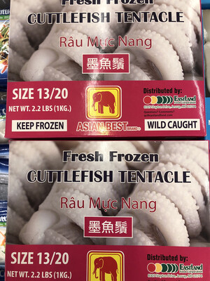 【RS】Fresh Frozen Cuttlefish Tentacle 急冻墨鱼须 Size 13/20 1kg