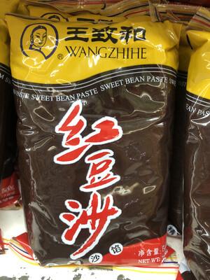【RBF】王致和红豆沙