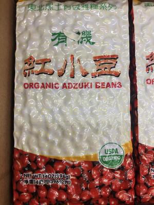 【RG】味全 有机红豆 红小豆  红豆 14oz