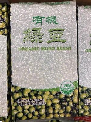 【RG】味全 有机绿豆 14oz