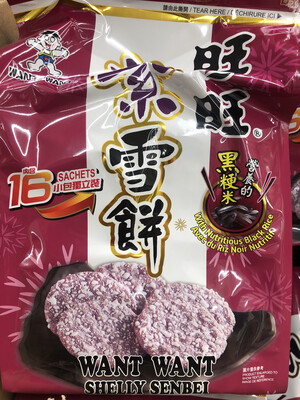 【RDG】Shelly Senbei Black Rice Flavor 旺旺 紫雪米饼 有营养黑梗米制作 160g