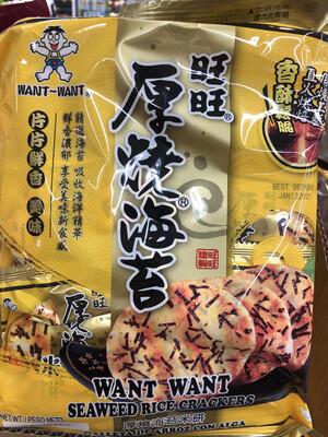 【RBG】旺旺厚烧海苔米饼 102g