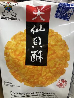 【RBG】Crunchy Senbei Rice Crackers 旺旺大仙贝酥 155g