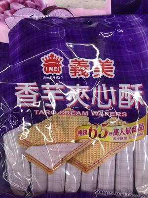 【RG】义美香芋夹心酥 400g 2片*16包