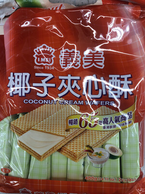 【RG】义美椰子夹心酥 400g 2片*16包
