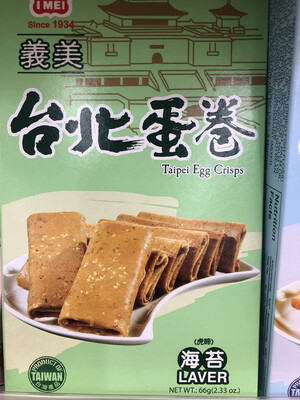 【RBG】义美台北蛋卷 海苔味 66g
