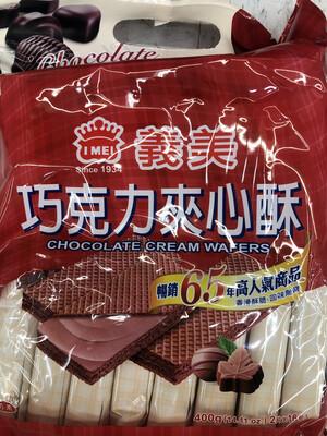 【RG】义美巧克力夹心酥 400g 2片*16包入