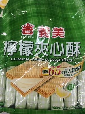 【RG】义美柠檬夹心酥 400g 2片*16包