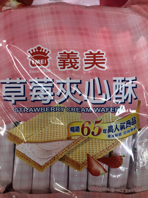 【RG】义美草莓夹心酥 400g 2片*16包