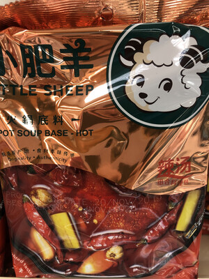 【RDG】LITTLE SHEEP Hotpot Soup Base Hot 小肥羊火锅底料 辣汤 235g