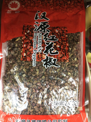 【RBG】 Sichuan Peppers 大红袍红花椒粒 100g
