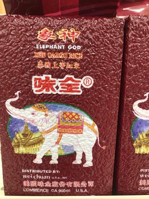 【RBG】Red Cargo Rice 味全 泰国上等红米 5lbs