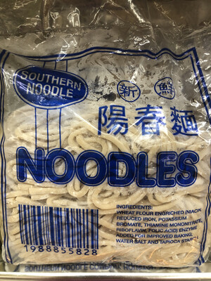 【RBF】Souchern Noodle 新鲜阳春面 907g