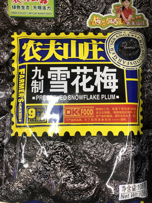 【RD】农夫山庄 九制雪花梅 108g