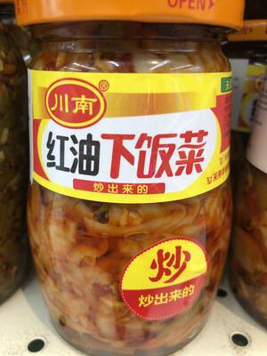 【RBG】川南 红油下饭菜 炒出来的酱菜 330g