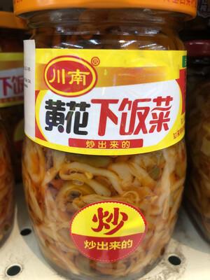 【RBG】川南 黄花下饭菜 炒出来的酱菜 330g