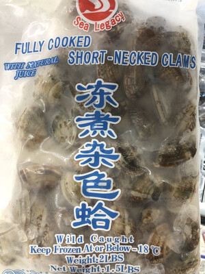 【RS】Fully Cooked Short-Necked Clams 冷冻花蛤 2lbs