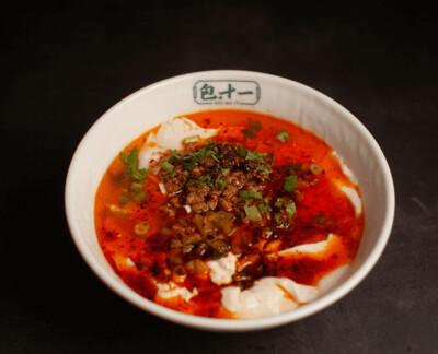 【包十一】Tofu Pudding(Spicy) 麻辣豆花 (Closed Tuesday)