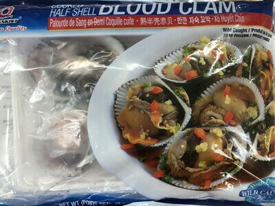 【RS】Cooked Half Shell Blood Clam 熟半壳赤贝 野生赤贝 16oz