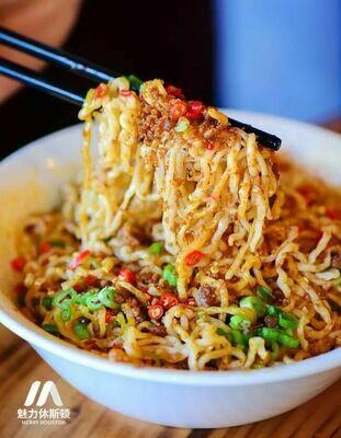 【面面聚道】Szechuan Spicy Beef Noodle 川味生椒面
