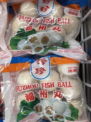 【RBF】Fuzhou Fish Ball 珍珍福州丸 8oz