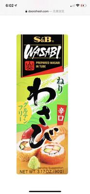 【RBG】日本产S&B芥末酱(辛辣) 90g
