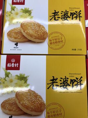 【RD】稻香村老婆饼 蜂蜜味 210g