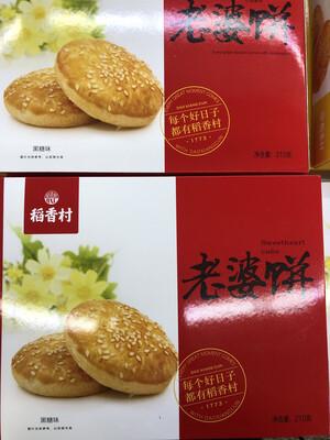 【RD】稻香村老婆饼 黑糖味 210