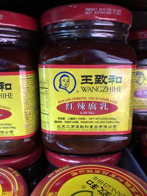 【RBG】王致和红辣腐乳 340g