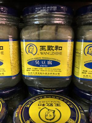 【RBG】王致和臭豆腐 330g