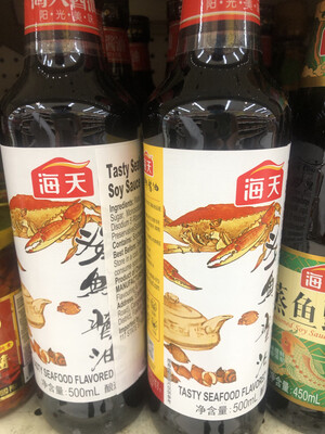 【RBG】海天海鲜酱油 500ml