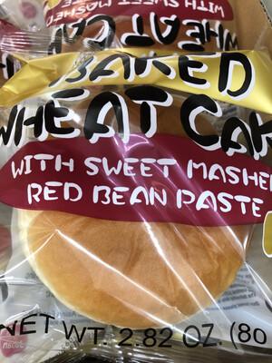 【RBF】日本红豆面包 Sweet Mashed Red Bean Paste