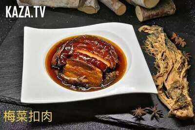 【小沈阳】Braised Pork Bellyw. Preserved Mustard Green 梅菜扣肉