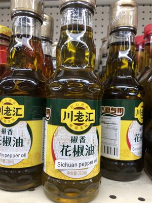 【RBG】川老汇 椒香花椒油 210ml