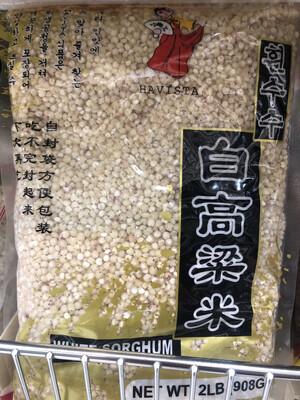 【RBG】五谷丰 白高粱米 White Sorghum 2LB