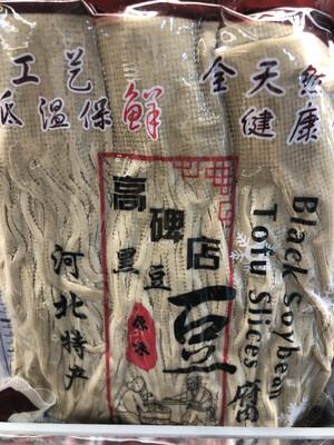 【RBF】高碑店 河北黑豆腐丝 500g 原味